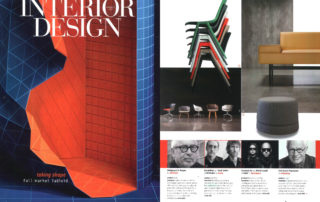Allseating Lyss Chair in Interior Design Magazine